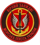 shevron_virniy_zavgdi_morska_pixota
