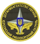 Shevron Khersonsʹkyy rybookhorony patrulʹ
