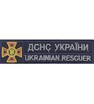 nashivka_dcnc_UA_nova