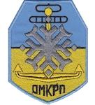Shevron_omkrp_snejinka