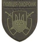 shevron_poliziya_ohoronu_bundes